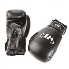 NF Basic Boxing Gloves Black - Artificial Leather